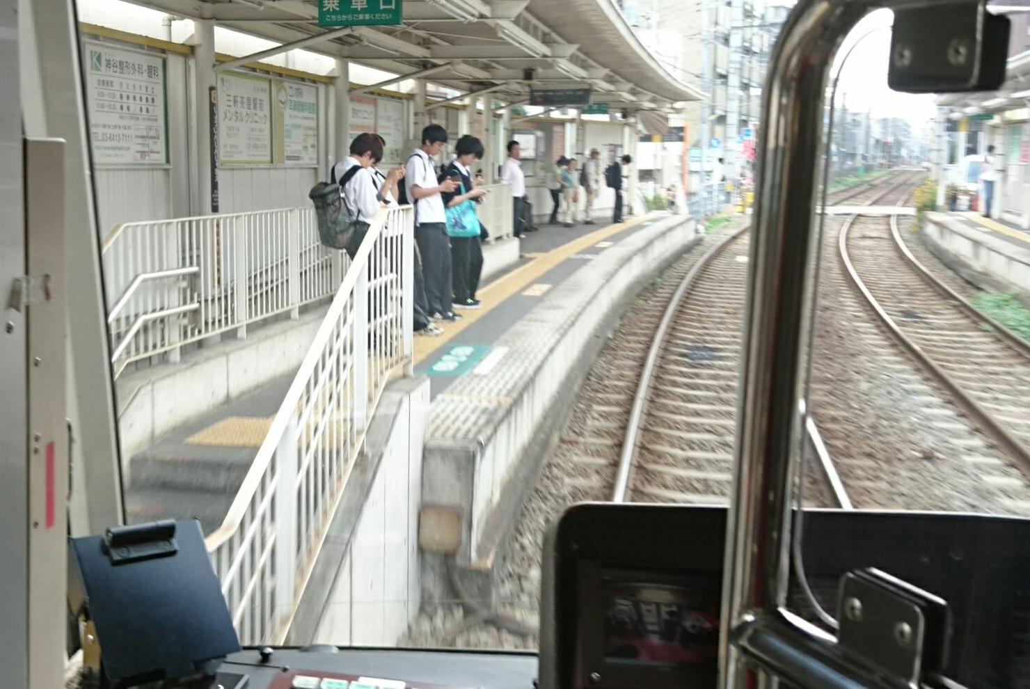 2017.10.12 東京 (115) 下高井戸いきふつう - 松陰神社前 1480-990