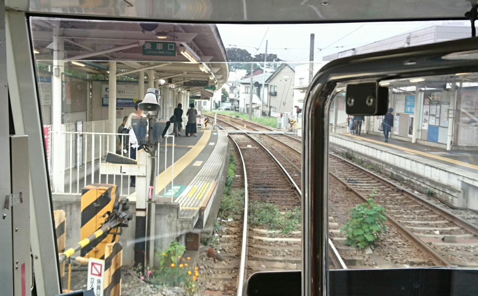 2017.10.12 東京 (125) 下高井戸いきふつう - 山下 1660-1030