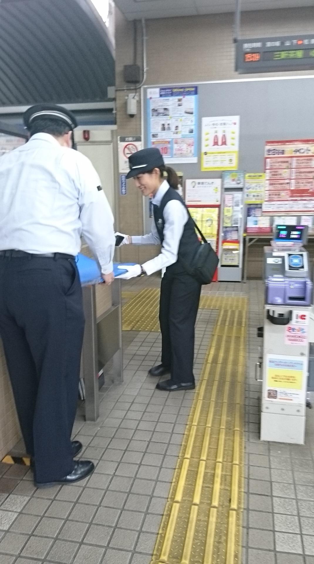 2017.10.12 東京 (137) 下高井戸 - かいさつ 1070-1920