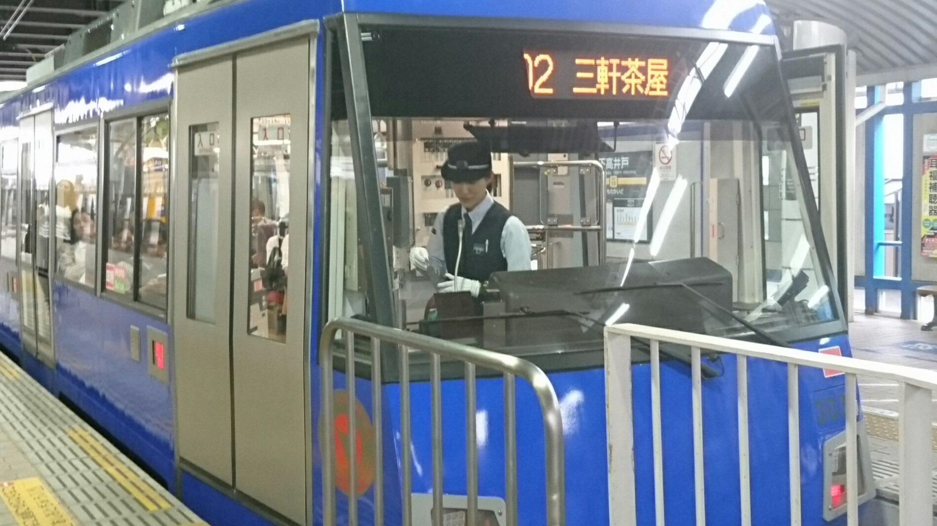 2017.10.12 東京 (138) 下高井戸 - 三軒茶屋いきふつう 1870-1050