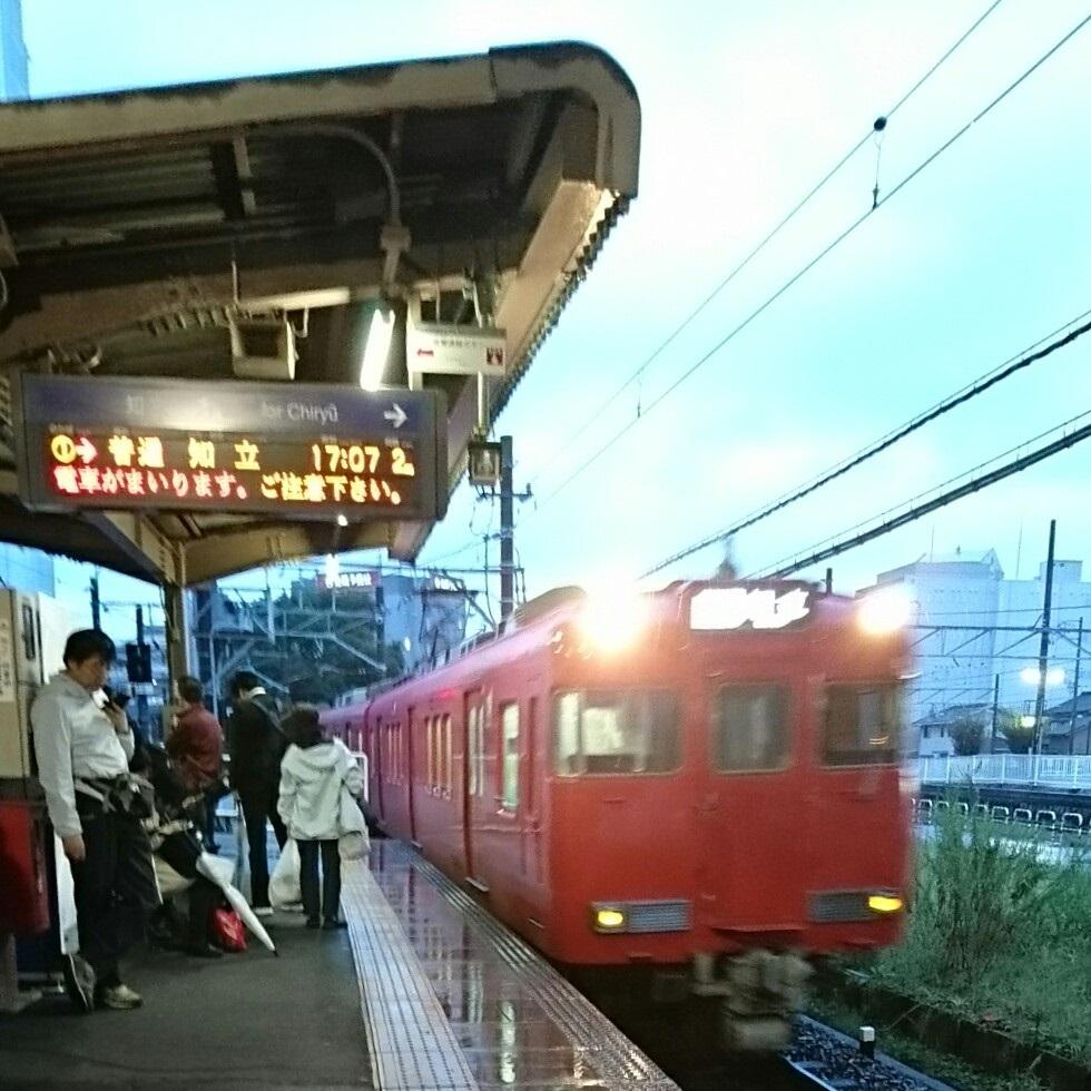 2017.10.21 同窓会 (4) 刈谷 - 知立いきふつう 980-980