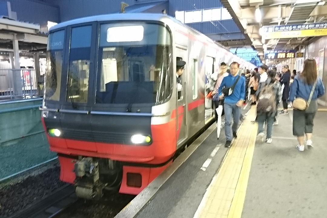 2017.10.21 同窓会 (5) 知立 - 吉良吉田いき急行 1080-720