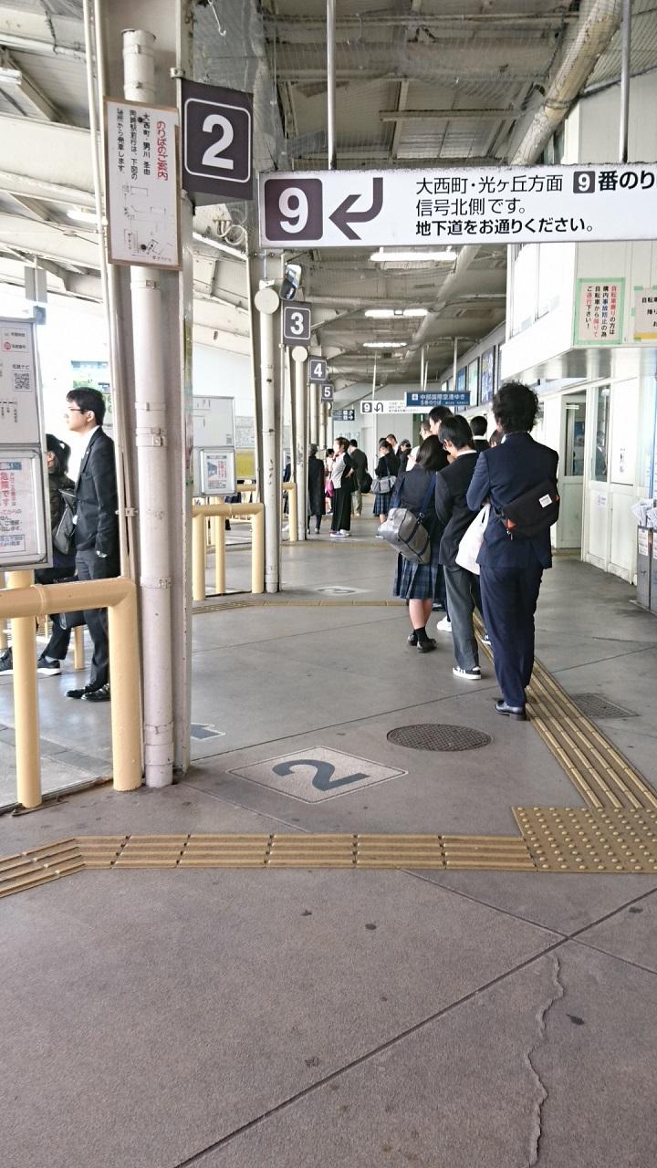 2017.10.23 名鉄 (13) 東岡崎 - バスターミナル 720-1280