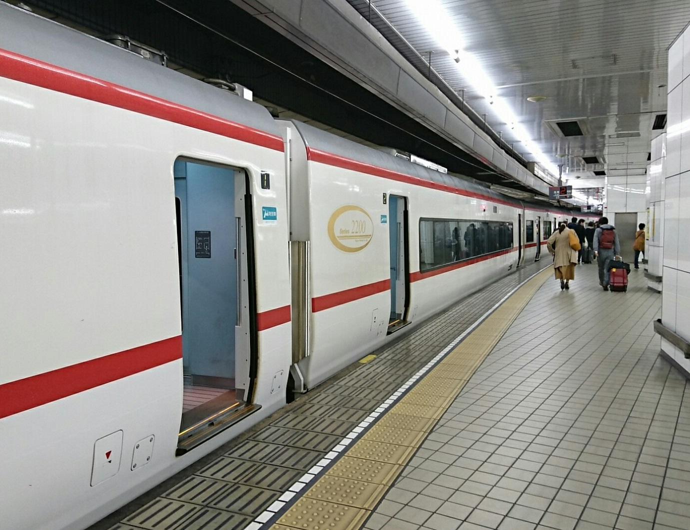2017.10.28 2017.10.28 守山自衛隊前 (1) 名古屋 - 岐阜いき特急 1380-1060