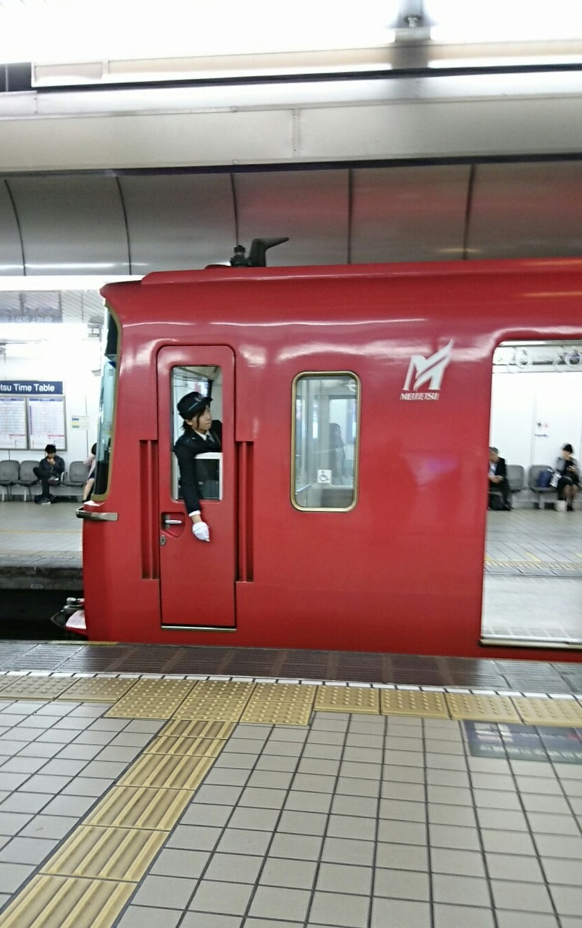 2017.11.6 名鉄 (9) 名古屋 - 東岡崎いきふつう 840-1340