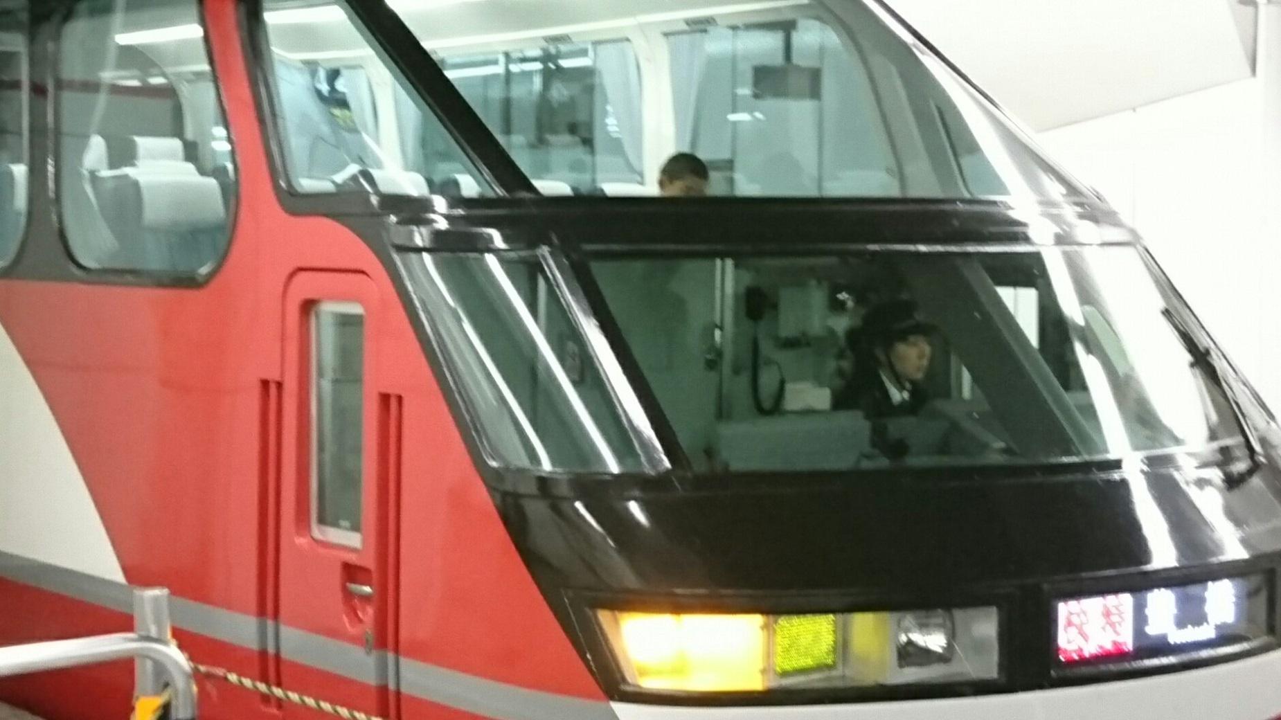 2017.11.6 名鉄 (11) 名古屋 - 豊橋いき快速特急 1850-1040