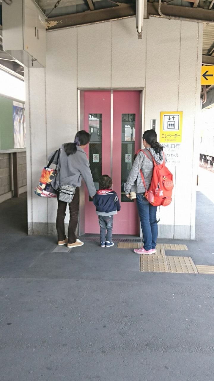 2017.11.11 グランパス (6) 豊田市 - 1番のりばエレベーター 720-1280