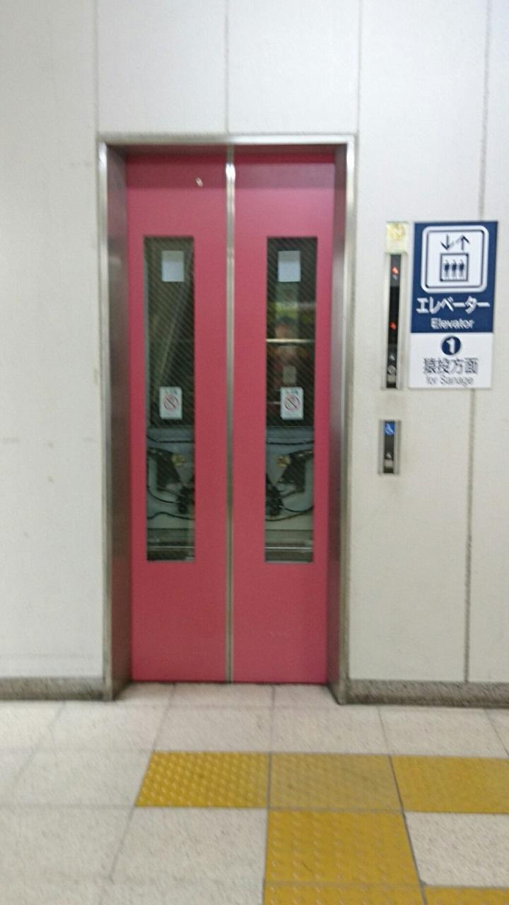 2017.11.11 グランパス (7) 豊田市 - 1番のりばエレベーター 720-1280