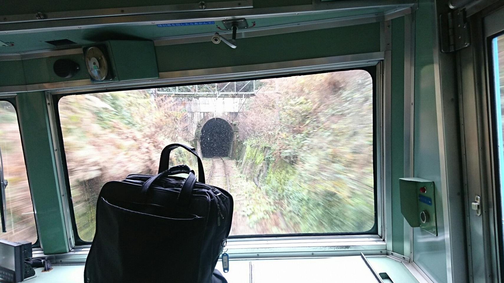 2017.11.17 八日市 (3) 多賀大社前いきふつう - 佐和山トンネル 1710-960