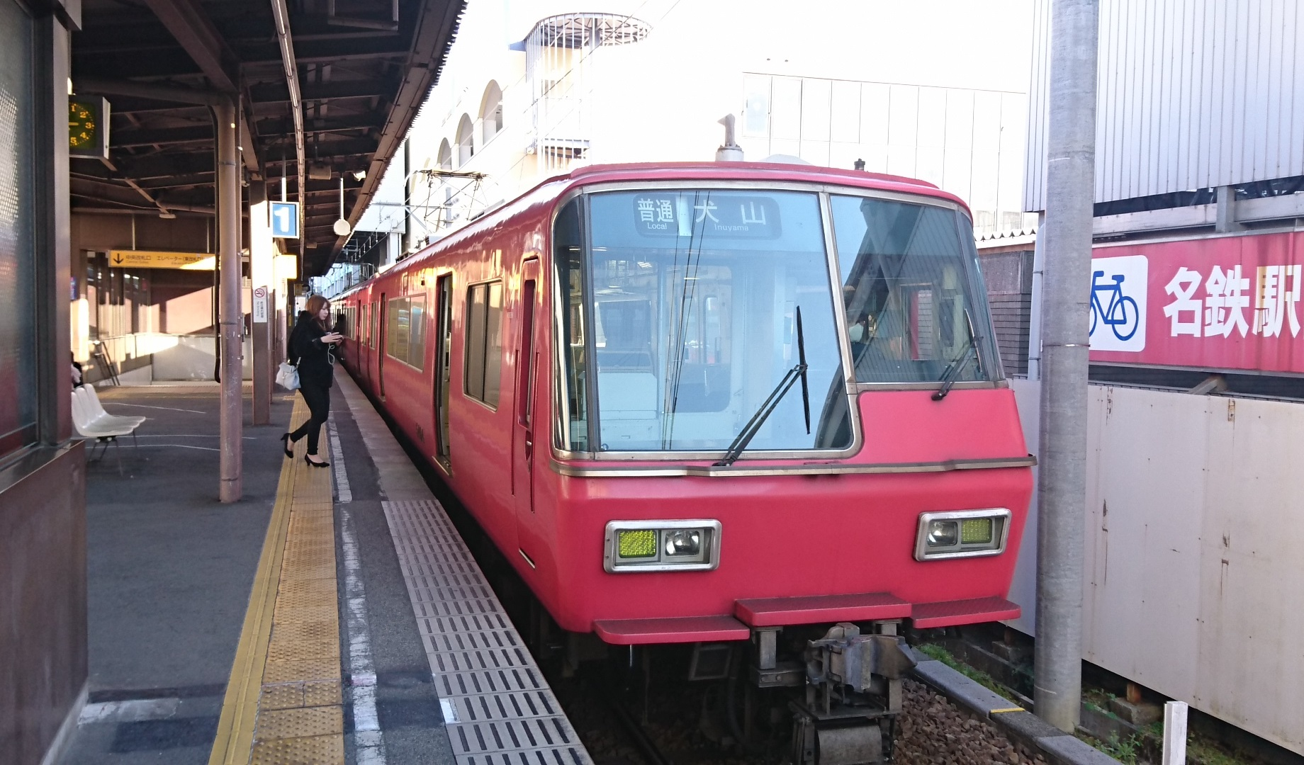 2017.11.21 東岡崎 (1) 東岡崎 - 犬山いきふつう 1840-1080