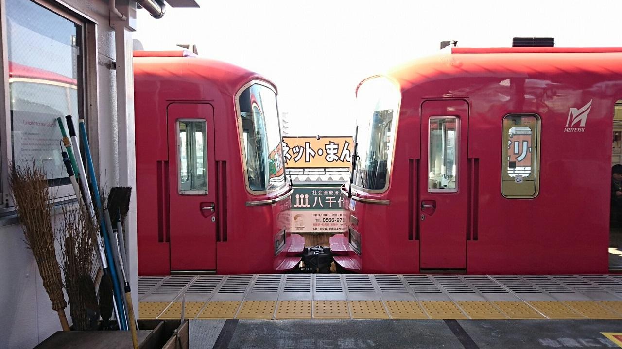 217.11.28 東幡豆 (7) 西尾 - 弥冨いき急行 1280-720