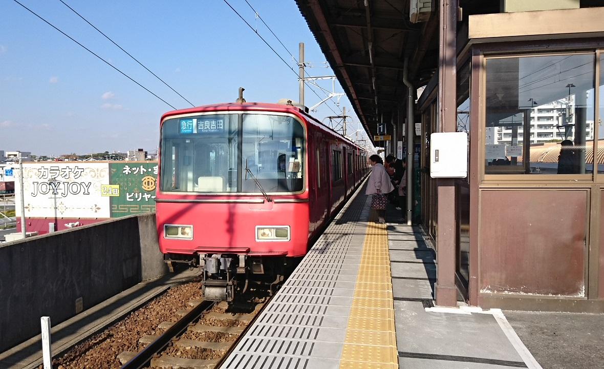 217.11.28 東幡豆 (9) 西尾 - 吉良吉田いき急行 1180-720