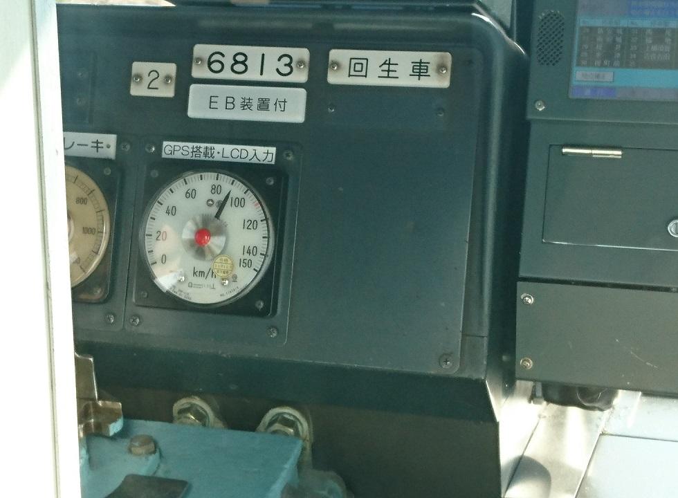 217.11.28 東幡豆 (16) 吉良吉田いき急行 - 上横須賀-吉良吉田間 980-720