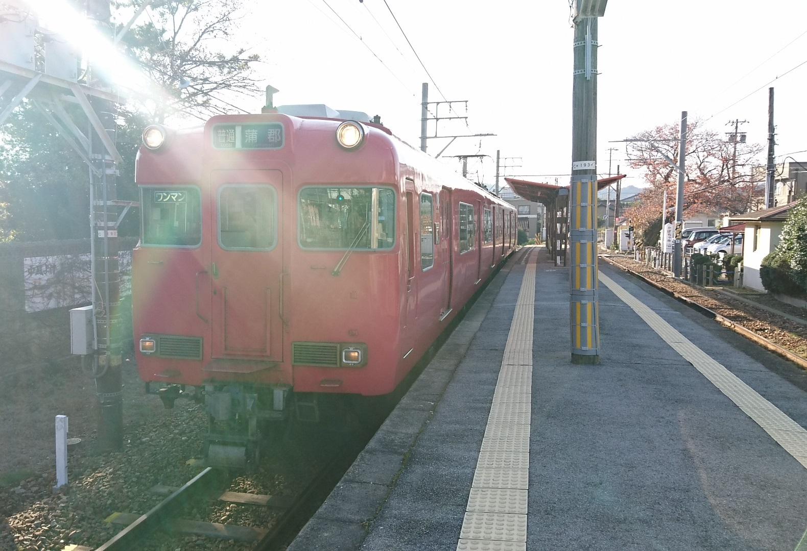 217.11.28 東幡豆 (31) 東幡豆 -  蒲郡いきふつう 1580-1080
