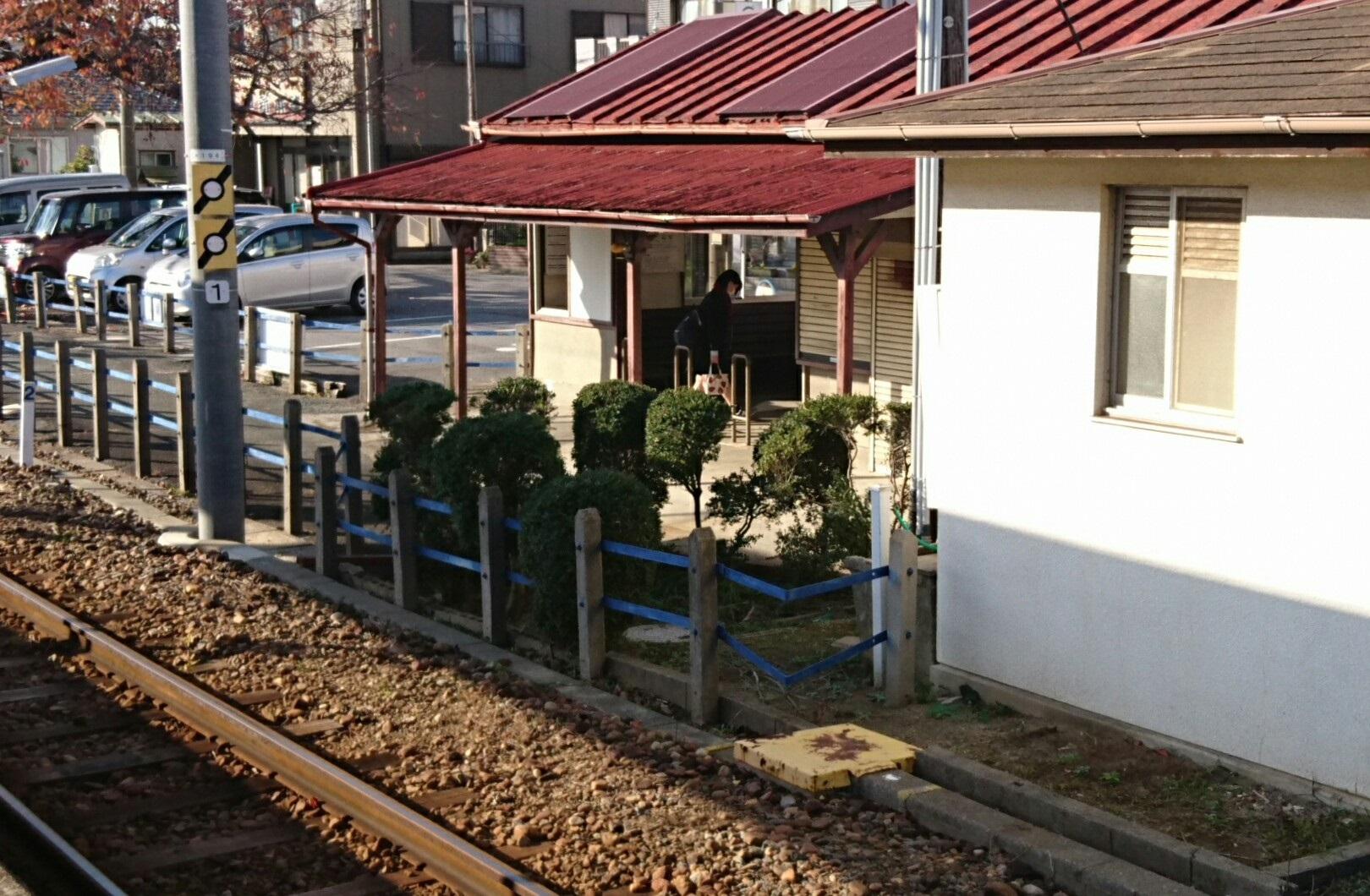 217.11.28 東幡豆 (32) 東幡豆 - 駅舎 1620-1060