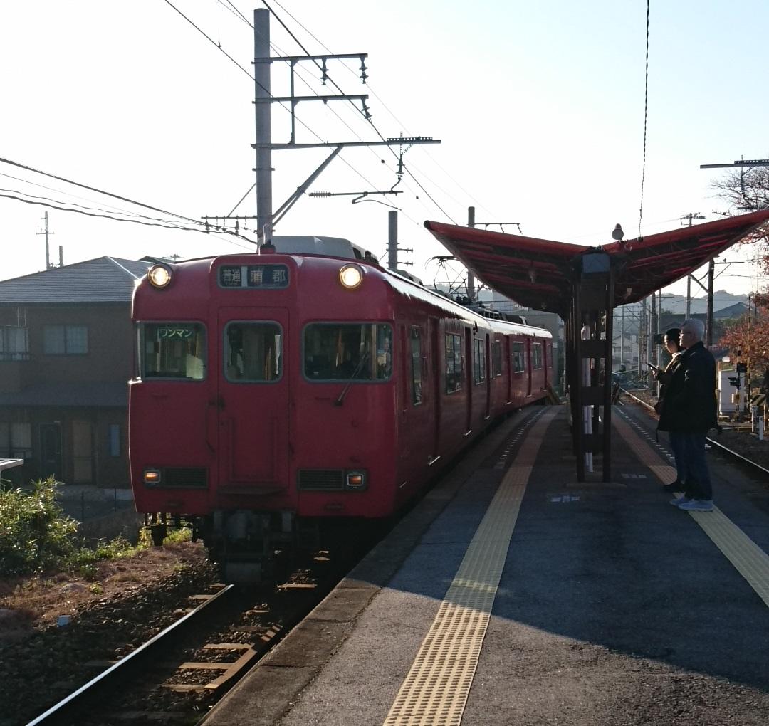 217.11.28 東幡豆 (43) 東幡豆 -  蒲郡いきふつう 1080-1020