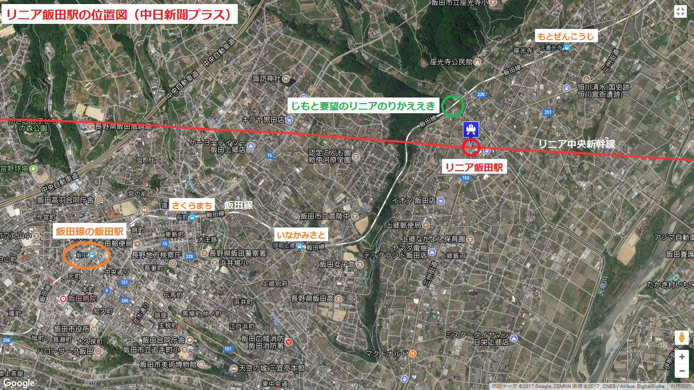 リニア飯田駅の位置図(中日新聞プラス) 1366-768