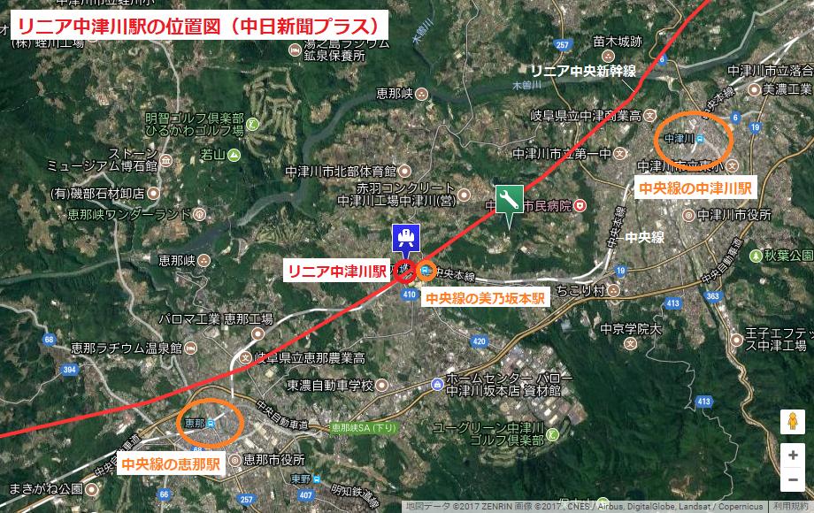 リニア中津川駅の位置図(中日新聞プラス) 920-580