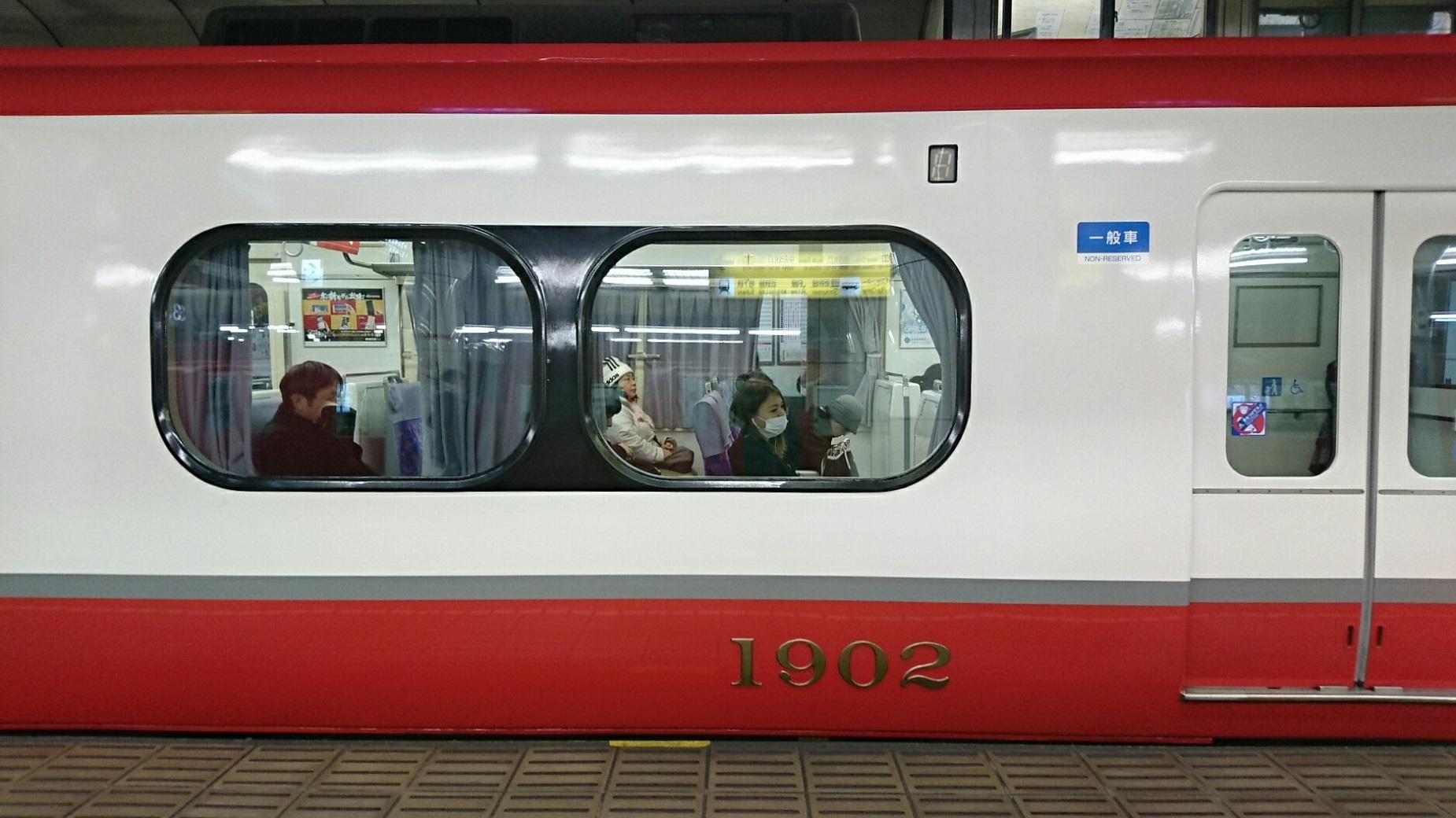 2017.12.14 名古屋 (14) 名古屋 - 岐阜いき特急 1850-1040