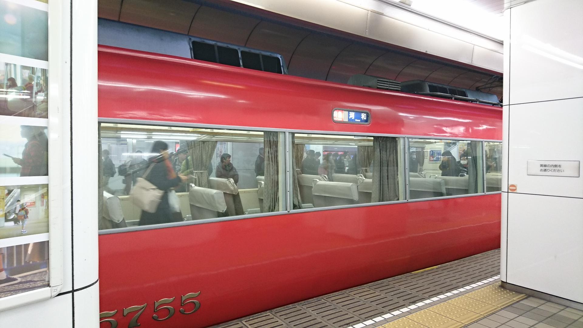 2017.12.14 名古屋 (17) 名古屋 - 河和いき特急 1920-1080