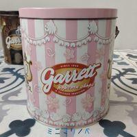 かわいいコラボ缶 ギャレットポップコーン×Q-pot1ガロン缶ピンク