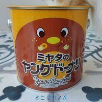 ミヤタのヤングードーナツBIG缶ミニ アミューズメントプライズ品