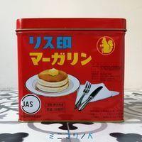 昭和レトロ 真っ赤でかわいい業務用缶 リス印マーガリンの缶