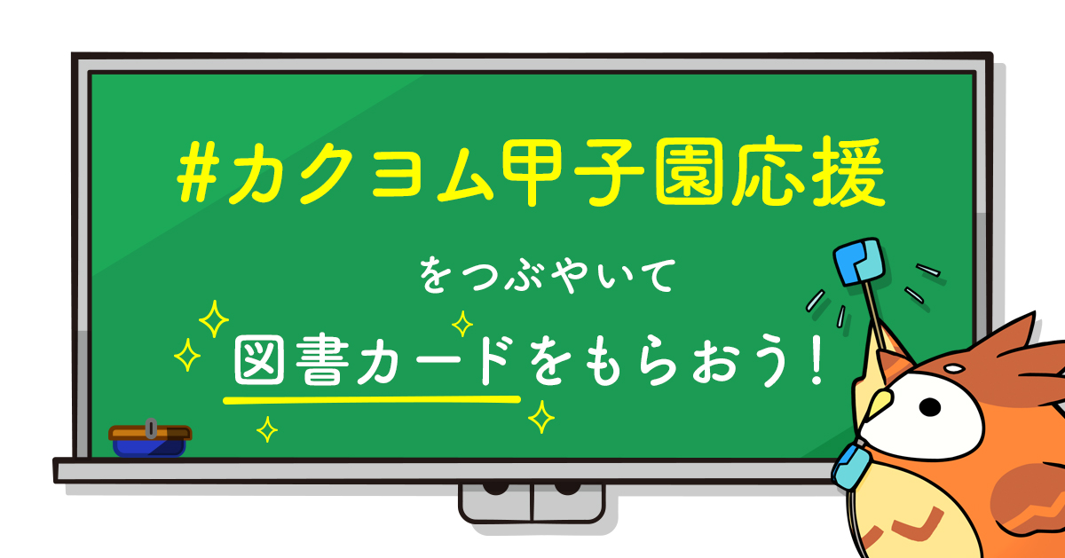 https://cdn-ak2.f.st-hatena.com/images/fotolife/k/kadokawa-toko/20170614/20170614200249.jpg