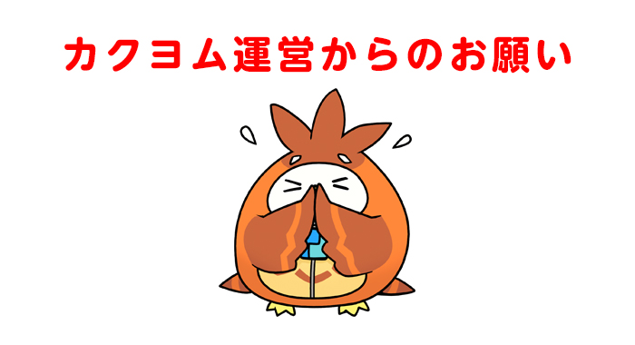 https://cdn-ak2.f.st-hatena.com/images/fotolife/k/kadokawa-toko/20170731/20170731114235.jpg