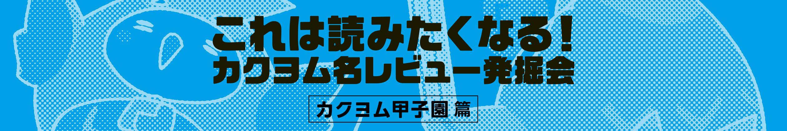 https://cdn-ak2.f.st-hatena.com/images/fotolife/k/kadokawa-toko/20170804/20170804171325.jpg