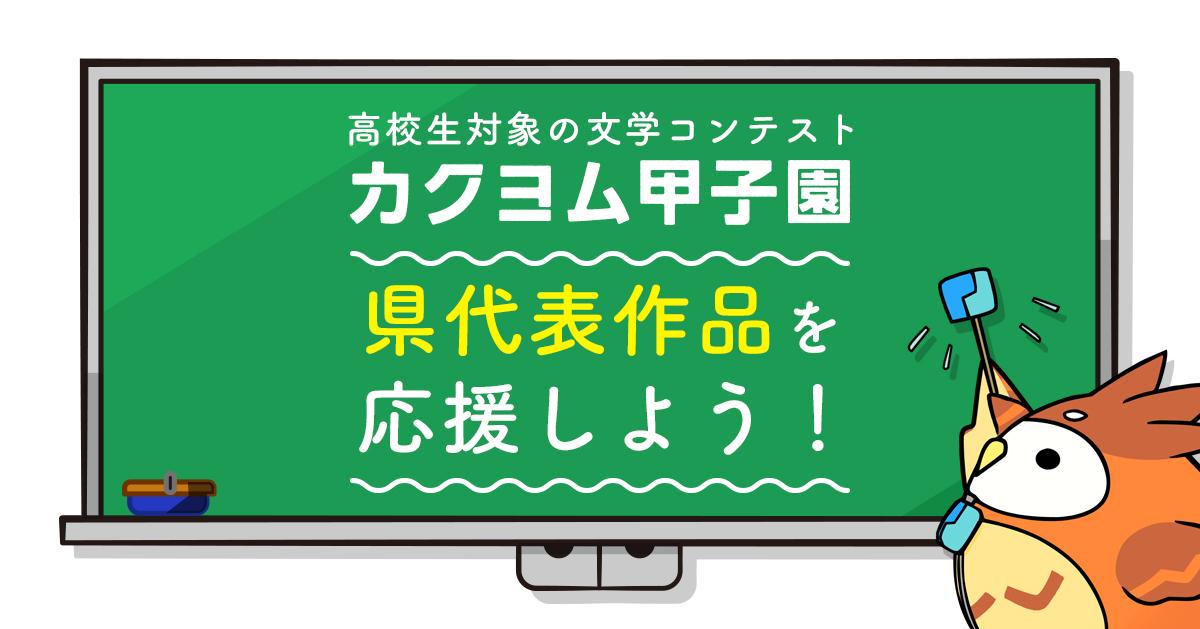 https://cdn-ak2.f.st-hatena.com/images/fotolife/k/kadokawa-toko/20170808/20170808162813.jpg