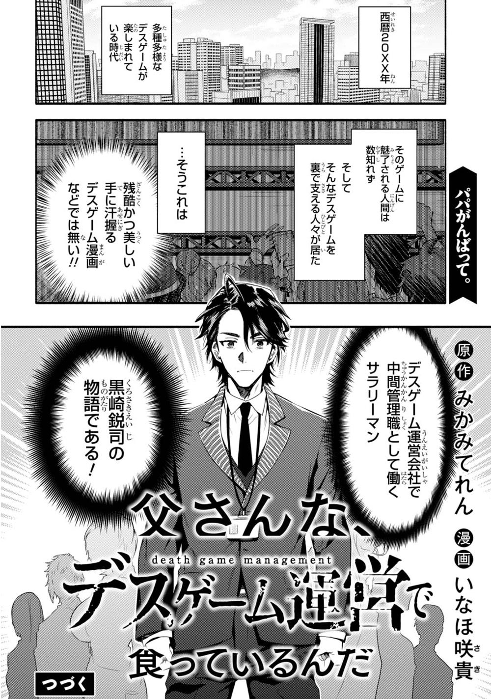 https://cdn-ak2.f.st-hatena.com/images/fotolife/k/kadokawa-toko/20170830/20170830161829.jpg
