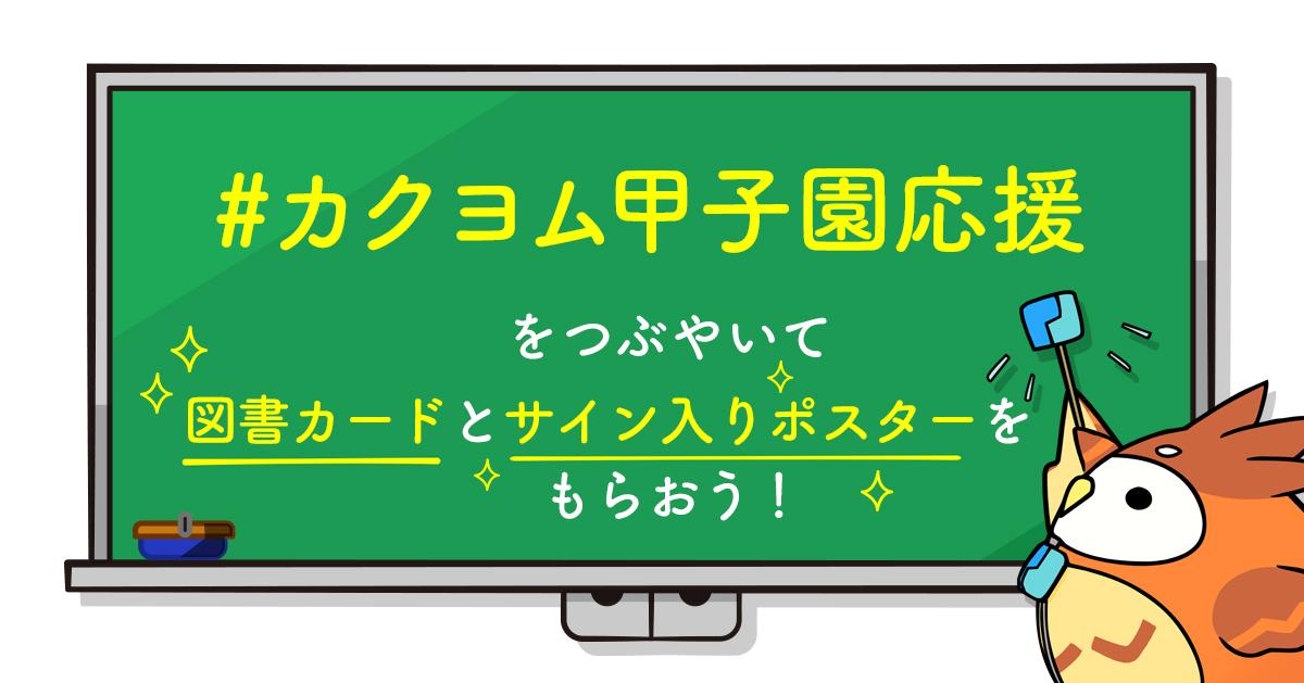 https://cdn-ak2.f.st-hatena.com/images/fotolife/k/kadokawa-toko/20170905/20170905134230.jpg