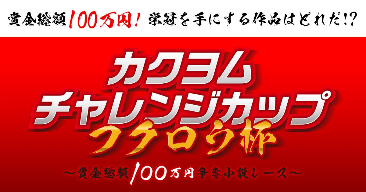 https://cdn-ak2.f.st-hatena.com/images/fotolife/k/kadokawa-toko/20170911/20170911175245.jpg