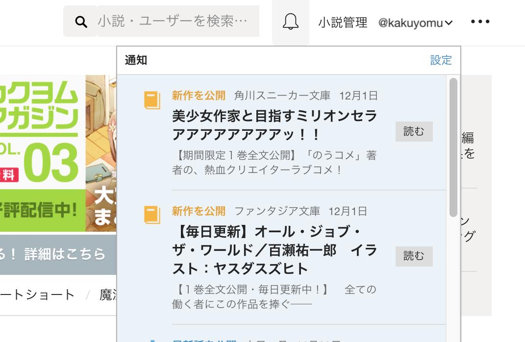https://cdn-ak2.f.st-hatena.com/images/fotolife/k/kadokawa-toko/20171212/20171212122124.png