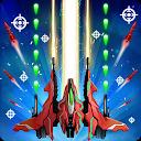 宇宙戦争:宇宙船シューティングゲーム
