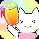 魔法のミックスジュース屋さん - ネコのほのぼの経営ゲーム