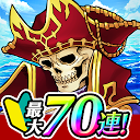 戦の海賊ー海戦バトルシップRPG