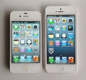 iPhone5とiPhone4S