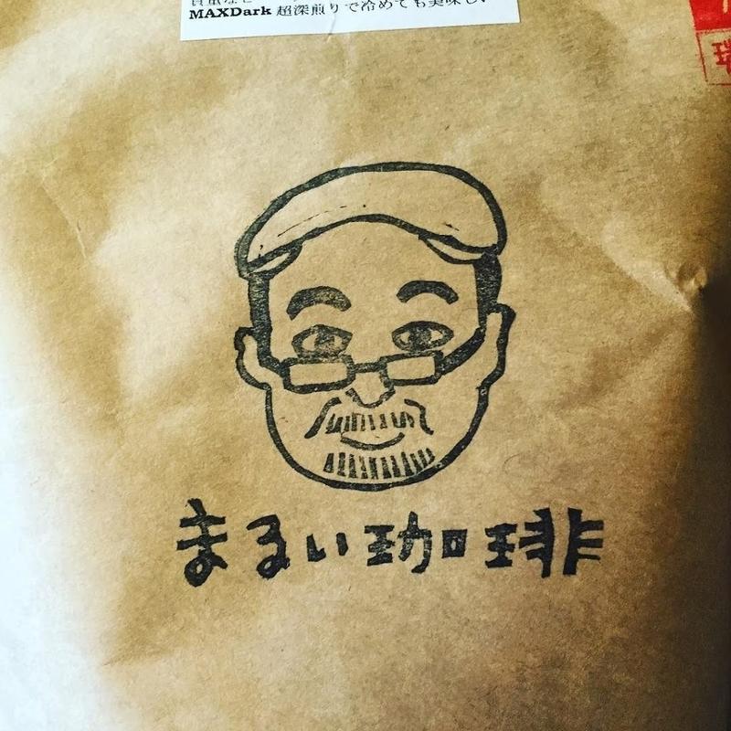 沖縄のコーヒーの仙人・まるい珈琲