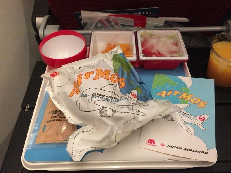 空の上で食べるハンバーガー「AIR MOS」