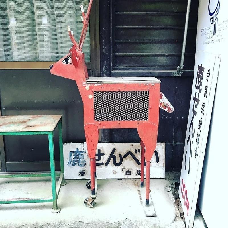 Deer model at Local Shop in Nara