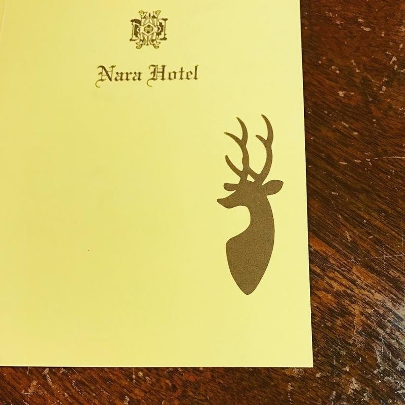 Deer mark in Nara Hotel's letter pad