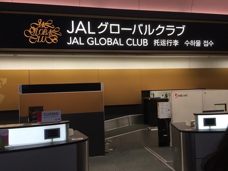 「サファイア」ステータスを達成して「JALグローバルクラブ」に入会