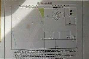 記載済みの所在図と配置図の写真