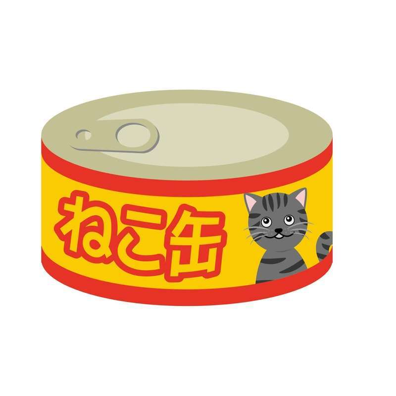猫缶のイラスト