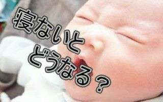 あくびをする赤ちゃん