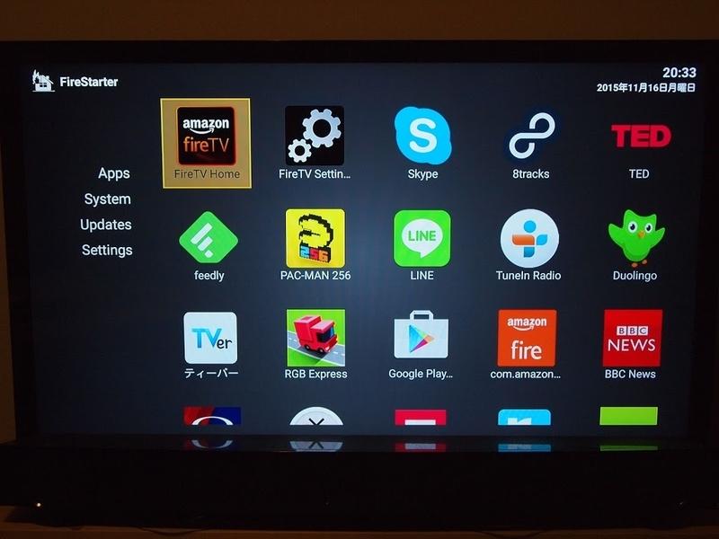 アプリ tv amazon fire 【随時更新】Fire TV