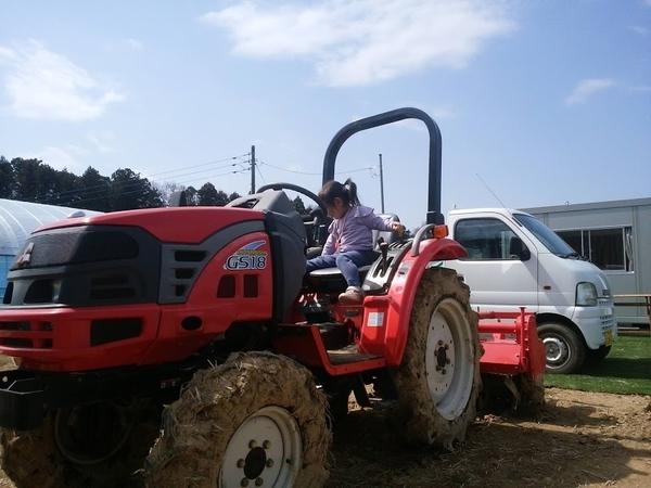 トラクターを購入しました