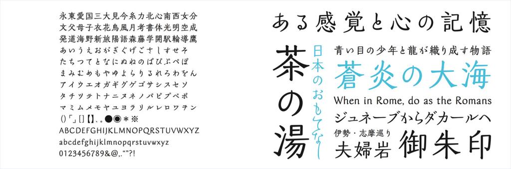 https://cdn-ak2.f.st-hatena.com/images/fotolife/m/mojiru/20170928/20170928132500.jpg